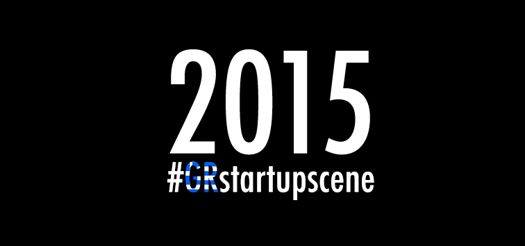 Greek Startup Scene in 2015: A Year in Review